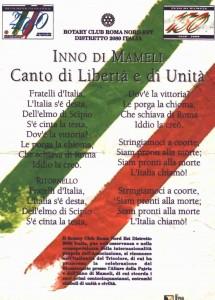 Letra del himno de Italia